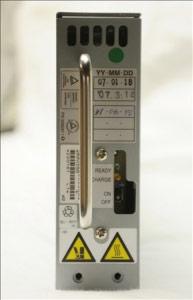 Cache Battery USP-PPH700-113