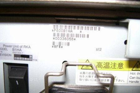 DF-F600-RKA.P-228